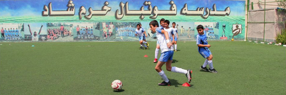 khoramshad-football